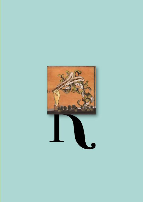 R-Alphabet
