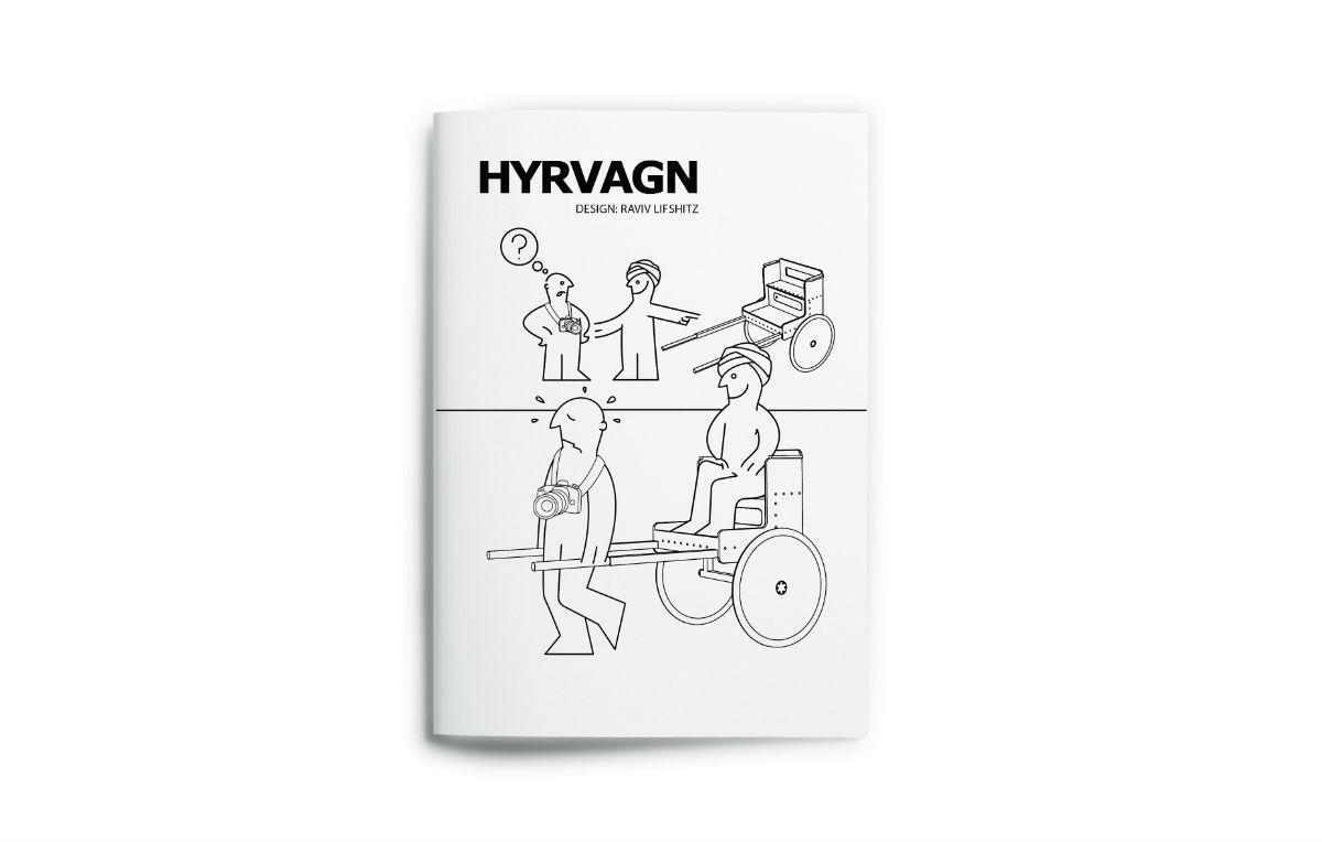 HYRVAGN, l'idea di Raviv Liftshitz