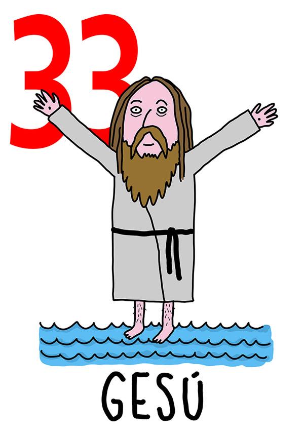 33 - Gesù / ll'Anne 'e Cristo  (Gli anni di Cristo)