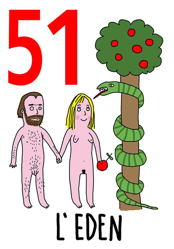 51 - Eden /  'o Ciardino (Il giardino)