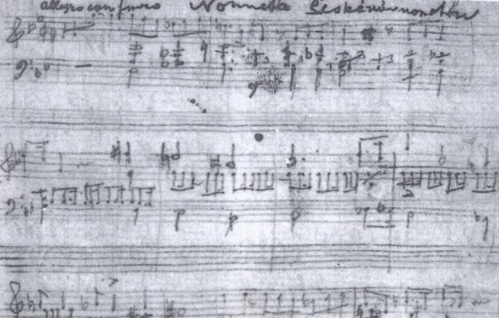 """L'inizio del 1° movimento del """"Nonet"""", scritto da Rudolf Karel su carta igienica nel campo di concentramento di Theresienstadt"""