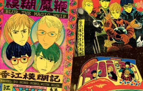 Alcune pagine del fumetto creato dall'artista KongKee. Foto: Stampa