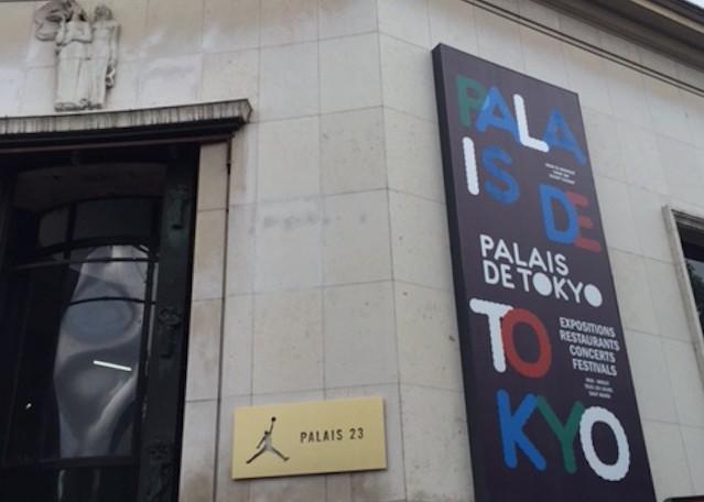 Palais 23, dal 12 al 14 giugno al Palais di Tokyo