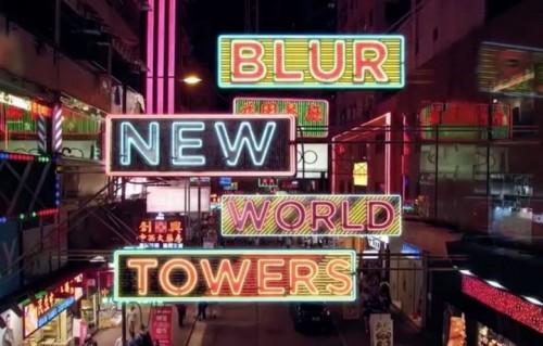 """Il doc dei Blur """"New World Towers"""" è in uscita il 2 dicembre nel Regno Unito"""