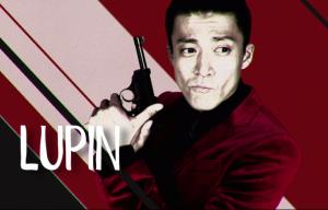 """Lupin"" arriva al cinema. In carne ed ossa"