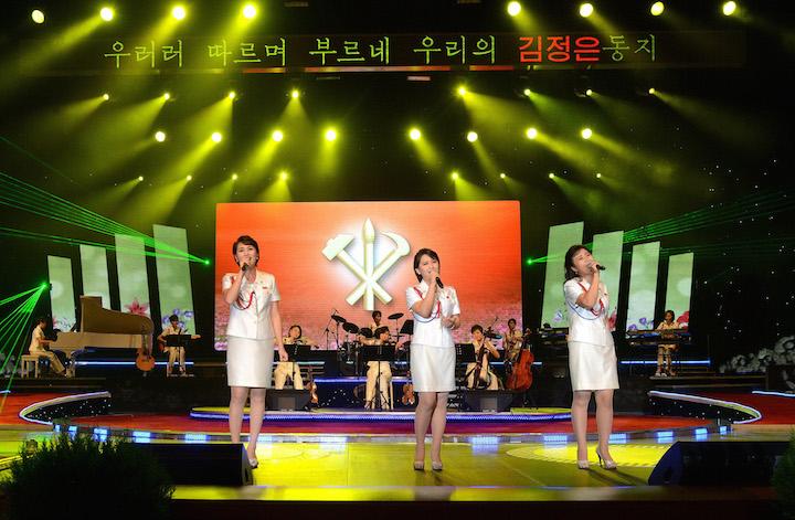 Le Moranbong in concerto nel 2014, foto Kcna/Xinhua/ZUMA Wire