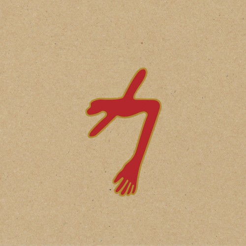 The Glowing Man - Swans