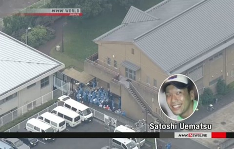 Un'immagine tratta dal canale tv NHK