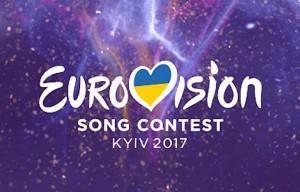 Eurovision Song Contest 2017. Foto via Facebook