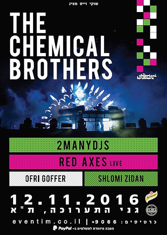 Chemical brothers Tel Aviv