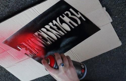 Lo sciopero #7novembre16H34, foto via Facebook