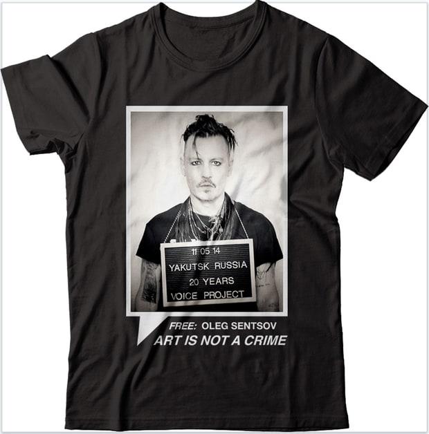 Johnny Depp, Imprisoned for Art