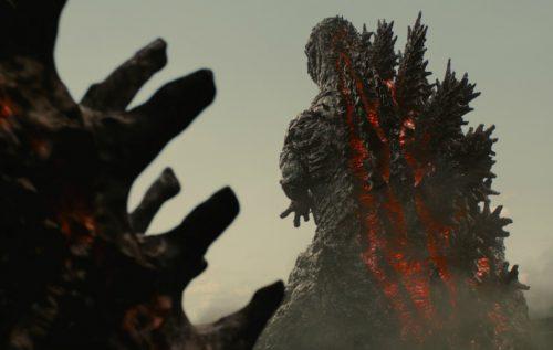 fotogramma di Shin Godzilla