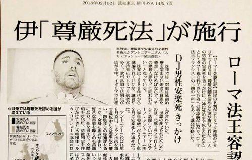La lotta di DJ Fabo in prima pagina in Giappone