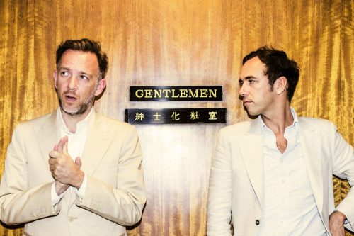Dal Belgio a Milano: arriva il primo Deewee party dei Soulwax