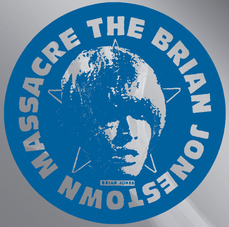 The Brian Jonestown Massacre - Brian Jonestown Massacre