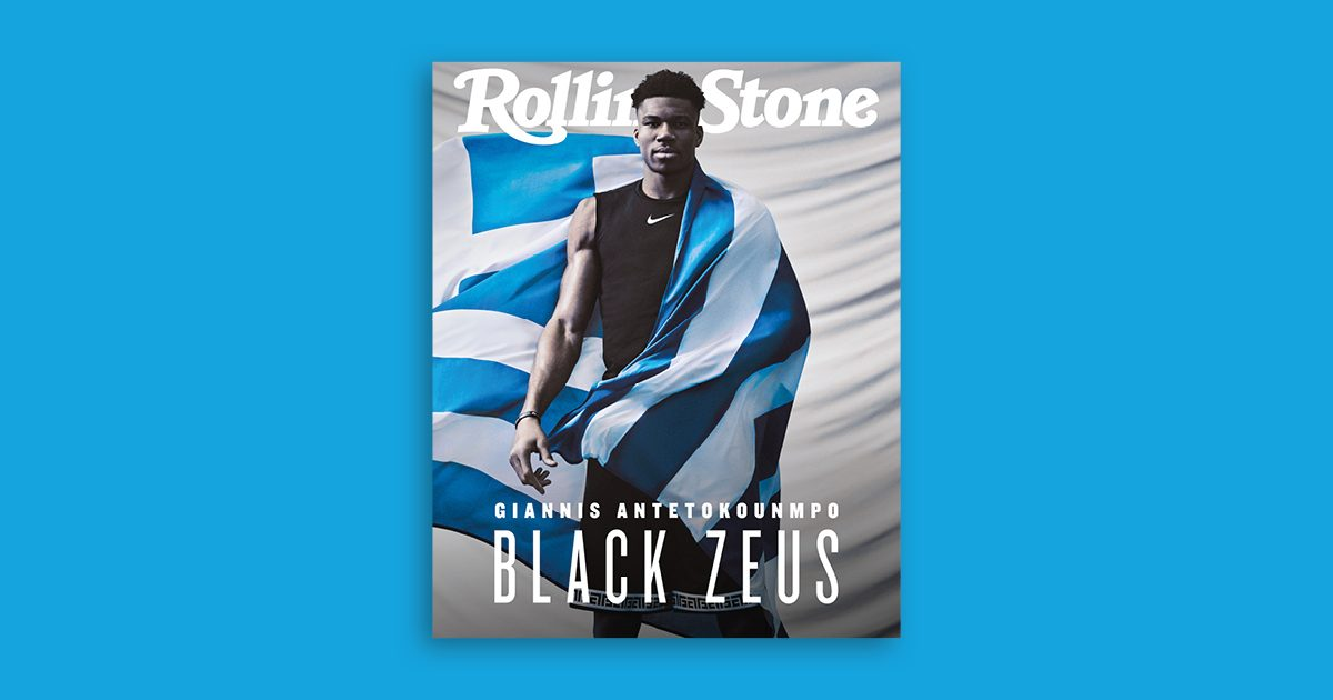 Giannis Antetokounmpo cover Rolling Stone