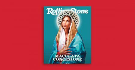 Elettra Lamborghini cover Rolling Stone