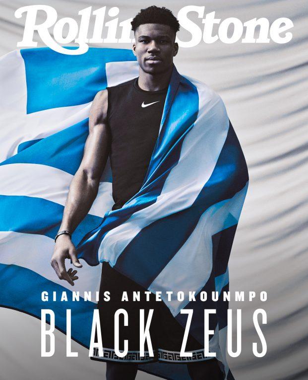 Giannis Antetokounmpo cover Rolling Stone